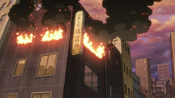 「モブサイコ100Ⅱ」2期 9話感想  (78)