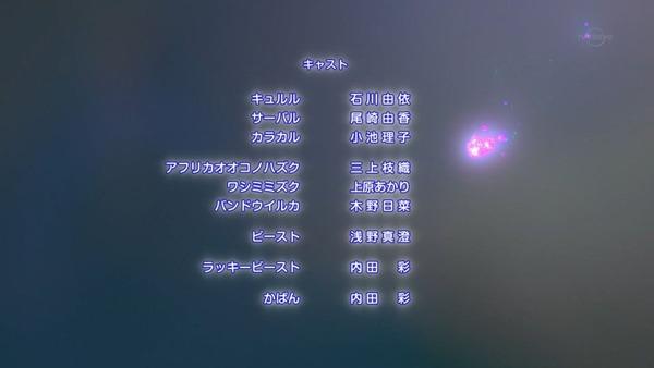 「けものフレンズ2」第6話感想 (48)