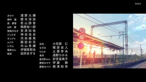 「SSSS.DYNAZENON ダイナゼノン」2話感想 (96)