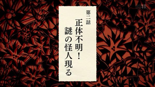 「新サクラ大戦」第1話感想 画像  (80)