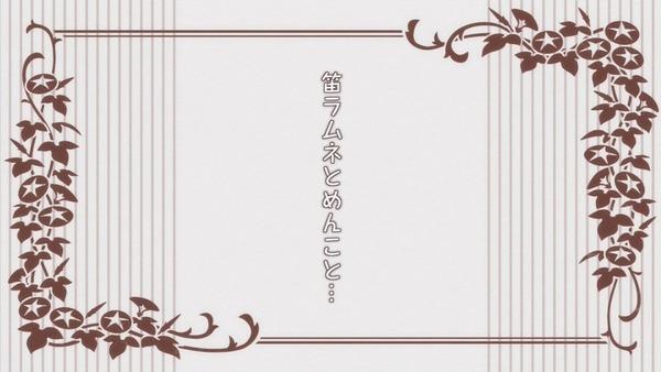 だがしかし (55)