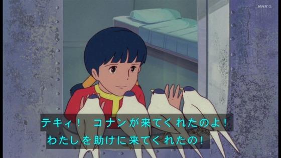 「未来少年コナン」第5話感想 (75)