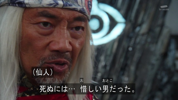「仮面ライダーゴースト」40話 (11)