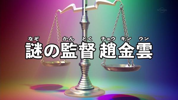 「イナズマイレブン アレスの天秤」3話感想 (13)