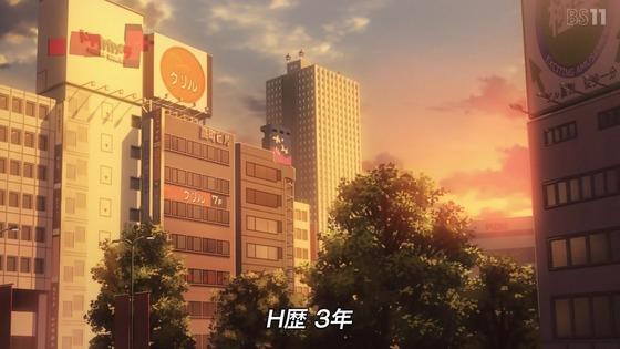 「ヒプノシスマイク」第1話感想 画像 (25)
