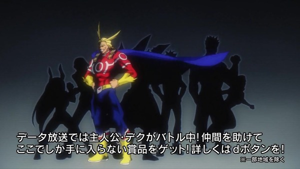 「僕のヒーローアカデミア」82話(4期 19話)感想 画像 (9)