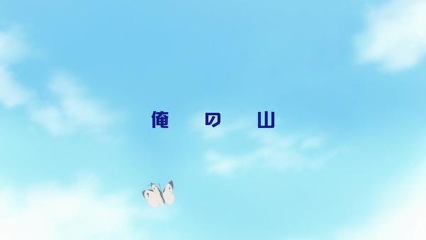 俺物語 (1)