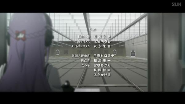 「グリザイア:ファントムトリガー」第1回 感想 (112)