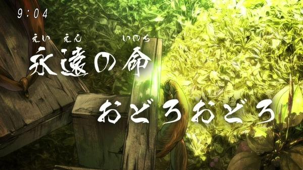「ゲゲゲの鬼太郎」6期 43話感想 (2)