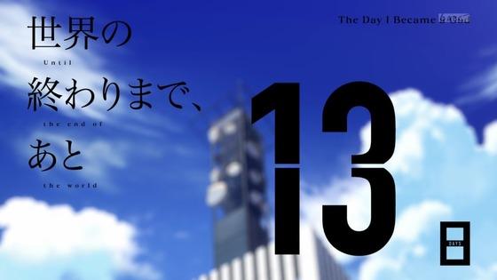 「神様になった日」第4話感想 画像  (61)