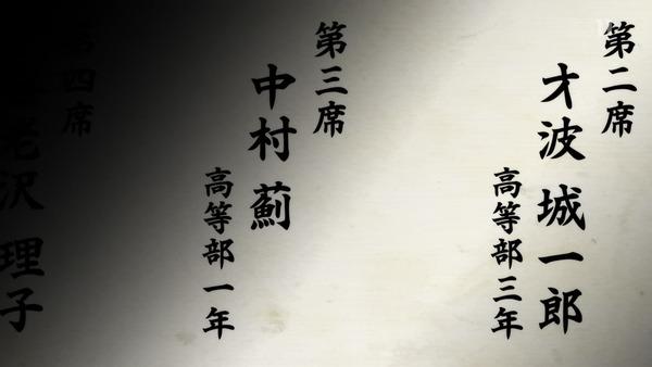 「食戟のソーマ 餐ノ皿(3期)」6話 (2)
