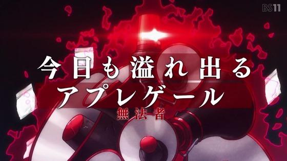 「ヒプノシスマイク」第1話感想 画像 (55)