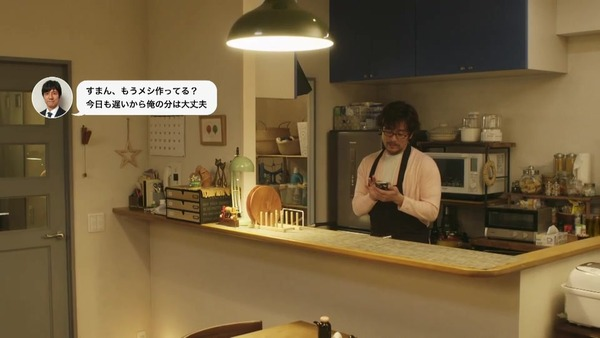 「きのう何食べた?」正月スペシャル2020 感想 画像 (63)