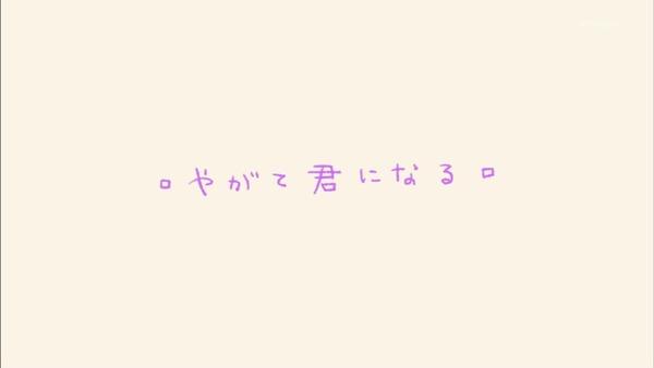 「やがて君になる」2話 感想 (101)