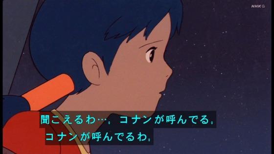 「未来少年コナン」8話感想 (23)