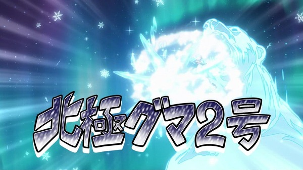 「イナズマイレブン アレスの天秤」10話感想 (36)