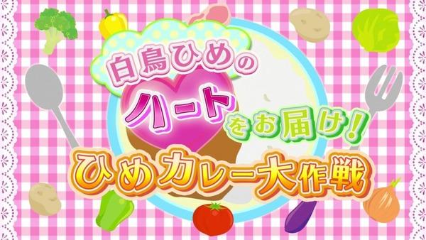 「アイカツスターズ!」第82話 (24)