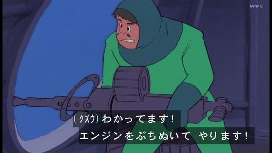 「未来少年コナン」第11話感想 (54)