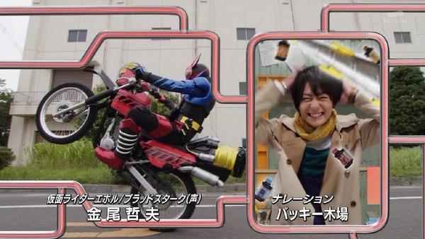 「仮面ライダービルド」34話感想  (4)