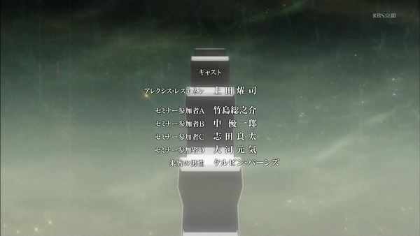 「シュタインズ・ゲート ゼロ」2話感想 (104)