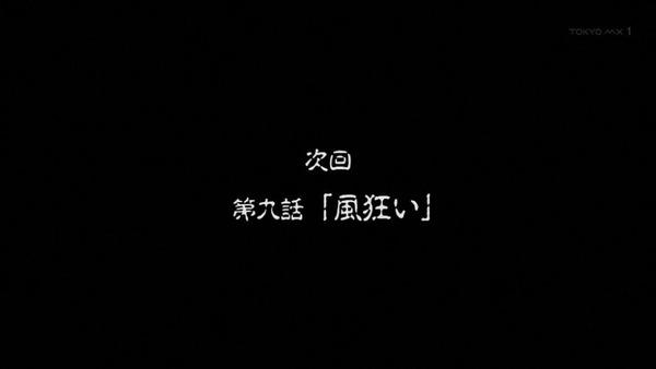 うしおととら (79)