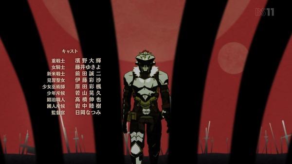 「ゴブリンスレイヤー」5話感想 (62)