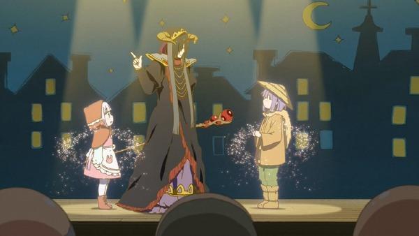 「小林さんちのメイドラゴン」 (48)