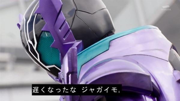 「仮面ライダービルド」37話感想 (31)