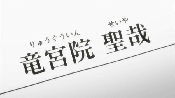 「慎重勇者」12話感想 画像 (95)