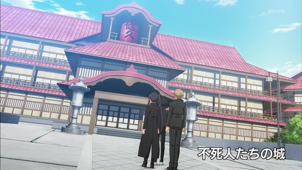 「UQ HOLDER! 魔法先生ネギま!2」2話 (4)