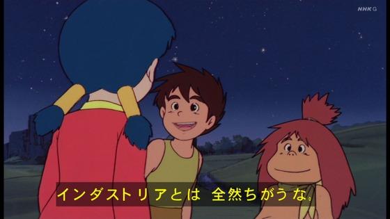 「未来少年コナン」第13話感想 (124)