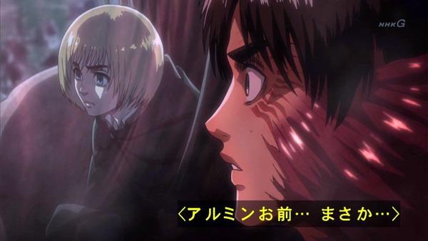 「進撃の巨人」54話感想  (42)