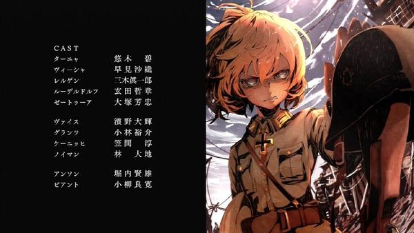「幼女戦記」10話 (40)