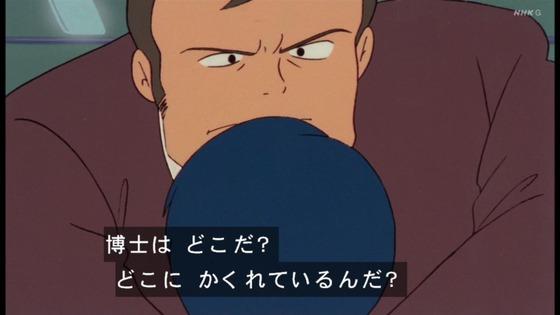 「未来少年コナン」第5話感想 (58)