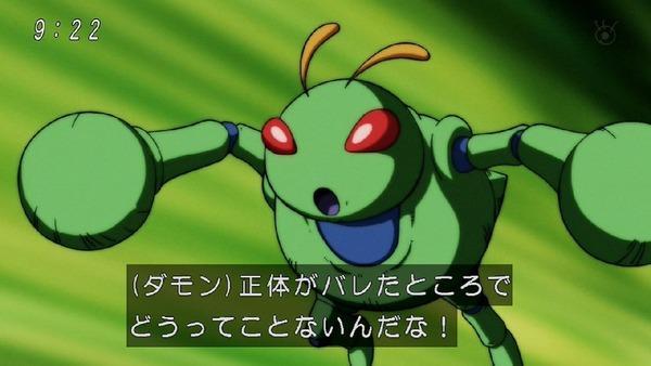 「ドラゴンボール超」119話 (28)