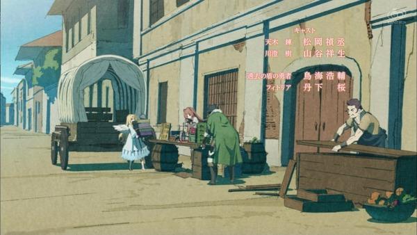 「盾の勇者の成り上がり」17話感想 (画像) (73)