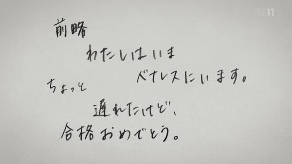 「氷菓」第2話感想 画像 (2)