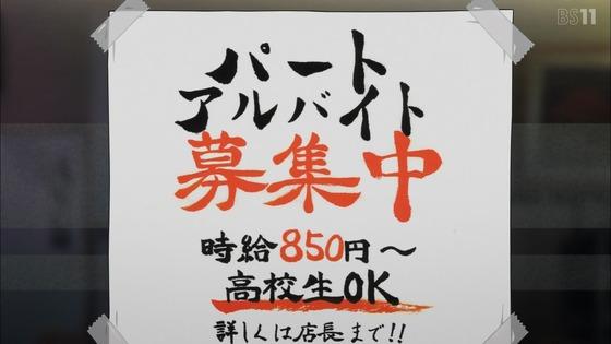 「ゆるキャン△ SEASON2」2期 4話感想 (50)
