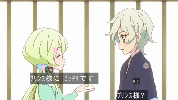 「アイカツスターズ!」第77話 (26)