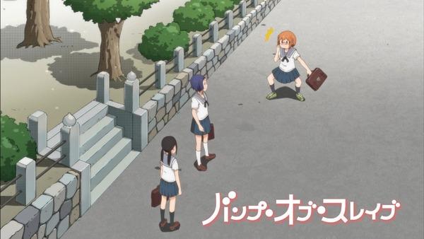 「ちおちゃんの通学路」2話感想 (51)
