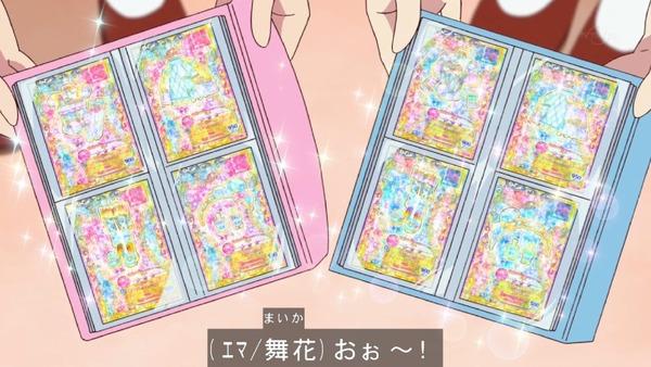 「アイカツフレンズ!」43話感想 (89)