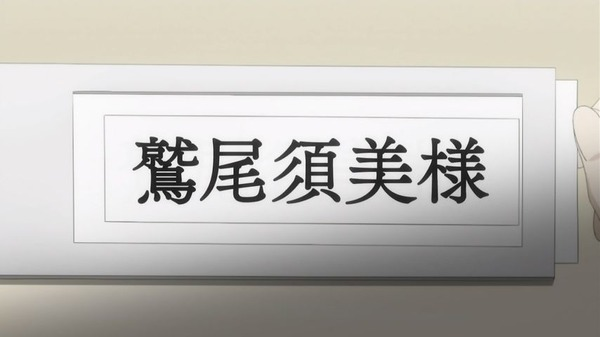 ゆゆゆ (12)