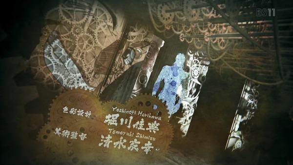 「からくりサーカス」13話感想 (13)
