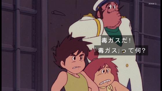 「未来少年コナン」第24話感想 画像 (103)