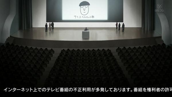 「モブサイコ100Ⅱ」2期 8話 感想  (9)