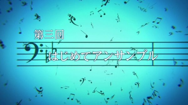 響け!ユーフォニアム (5)