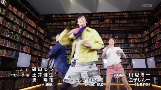 「仮面ライダーセイバー」第1話感想 (71)