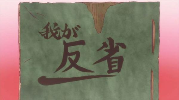 「境界のRINNE」2期 9話(34話)感想 (25)