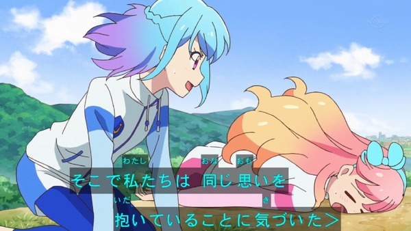 「アイカツフレンズ!」32話感想 (2)