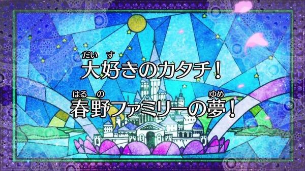 GO!プリンセスプリキュア (20)